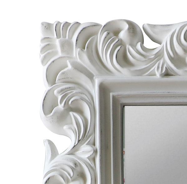 Daphne Mirror Matt White – Jovic Trading Products